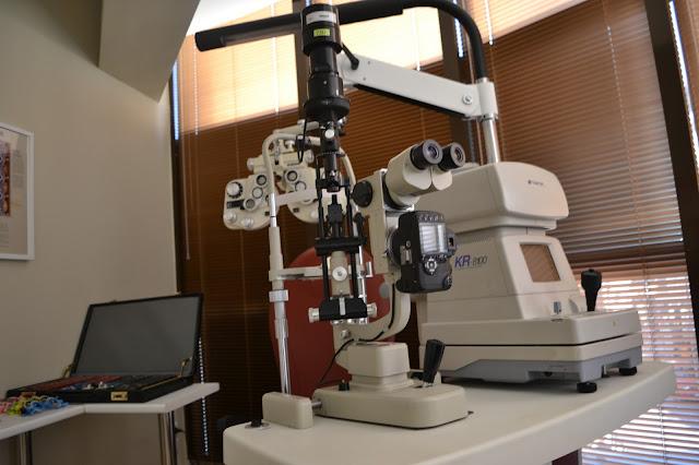 οφθαλμιατρος ευοσμος