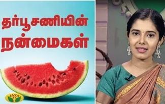 Health Benefits of Watermelon | Nutrition Diary | Adupangarai | Jaya Tv