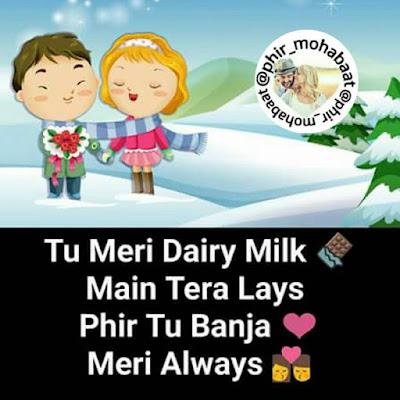 Tu meri dairy milk mai tera lays  phir tu banja meri always