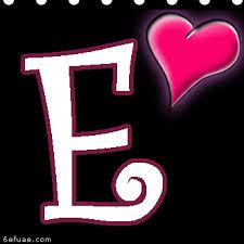 زخرفة حرف E بالانجليزي