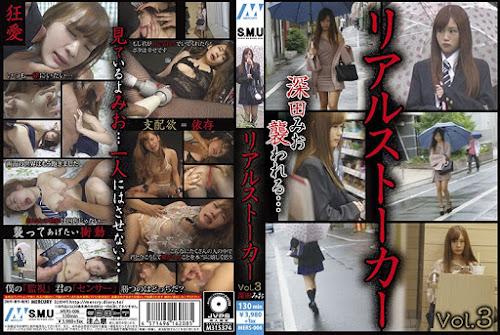 MERS-006 リアルストーカー vol.3 深田みお