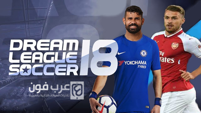DLS 2018 mod Apk and OBB for Android