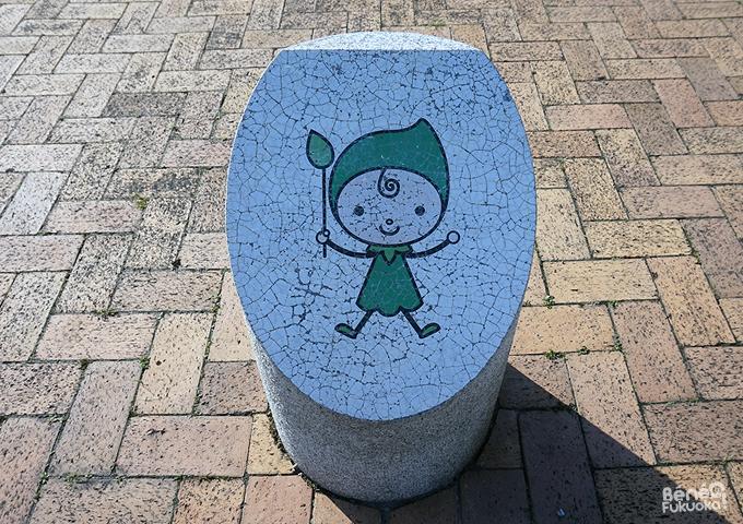 Grippi, Island City, Fukuoka