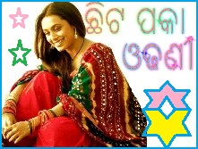 oriya album new songs
