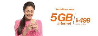 5 GB internet data for 30 days at 499