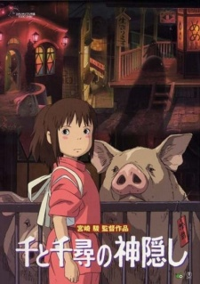 Sen to Chihiro no Kamikakushi (Spirited Away) BD MP4 Subtitle Indonesia