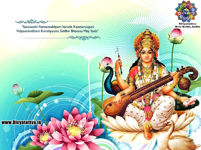 Goddess Sarasvati Wallpapers HD Maa Saraswati Backrounds, Beautiful Hindu Goddess Images & Photos Free download
