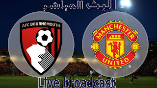 Watch Manchester United vs Bournemouth Live on 14.08.2016 English Premier League