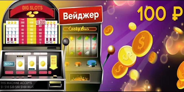 1 депозит онлайн казино