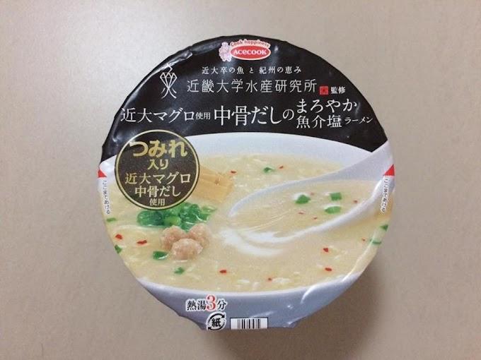 【日式速食】風靡全港 近畿大學吞拿魚杯麵