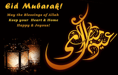 bakrid greetings pictures