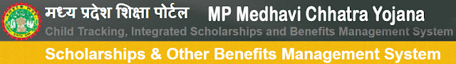 MP Medhavi Chhatra Yojana Application Form MP Scholarship Online