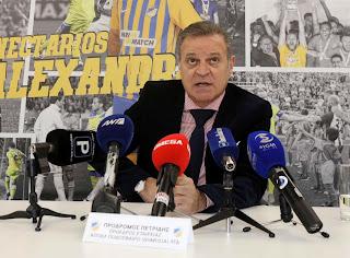 ΠΕΤΡΙΔΗΣ: «Ο Νεκτάριος πανηγύρισε 19 τίτλους... πολύ περισσότερους δηλαδή από πολλές ομάδες στην Κύπρο» (Βίντεο-Φώτος)