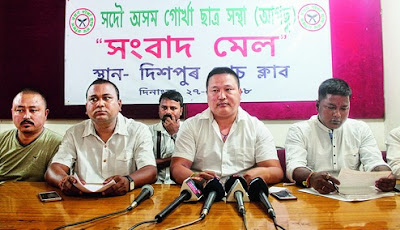All Assam Gorkha Students Union president Prem Tamang at Dispur Press Club