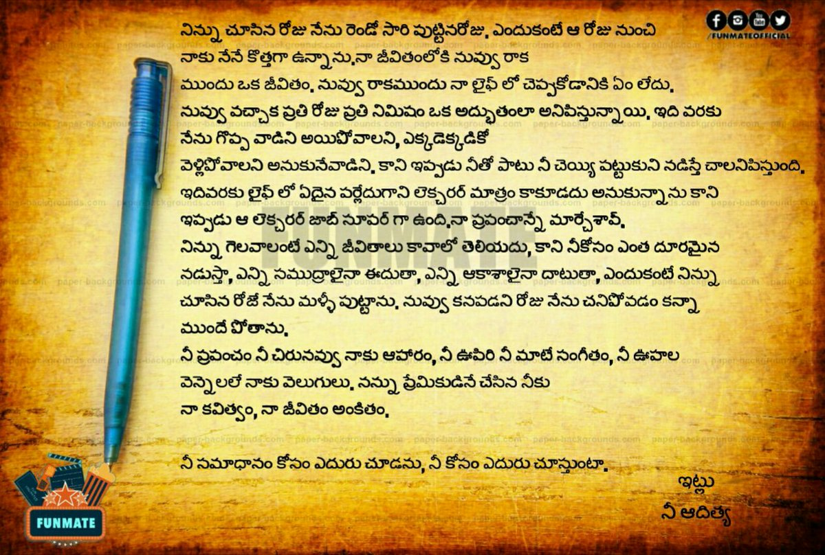 Love Letter Written By Aditya NameisNani Found In Majnu Poster Awesome Lines