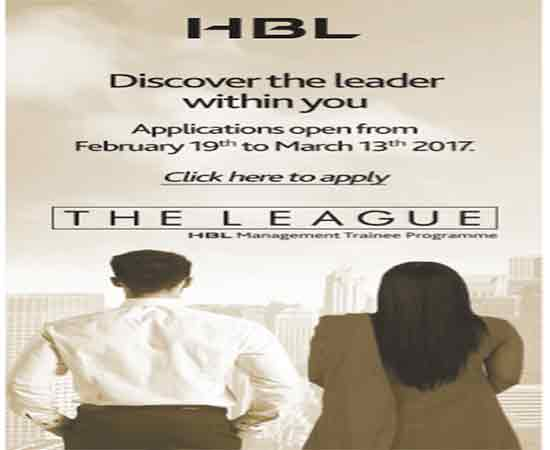 HBL Jobs Management Trainees Programme Feb 2017