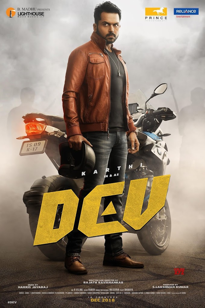Dev (Tamil) Ringtones for Cell phone