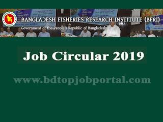BFRI Job Circular 2019