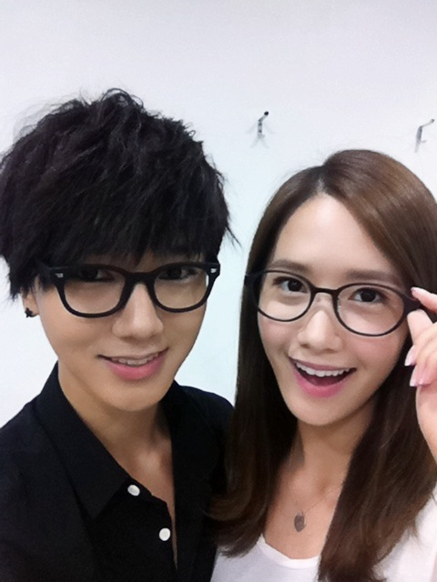 yesung and yoona relationship poems