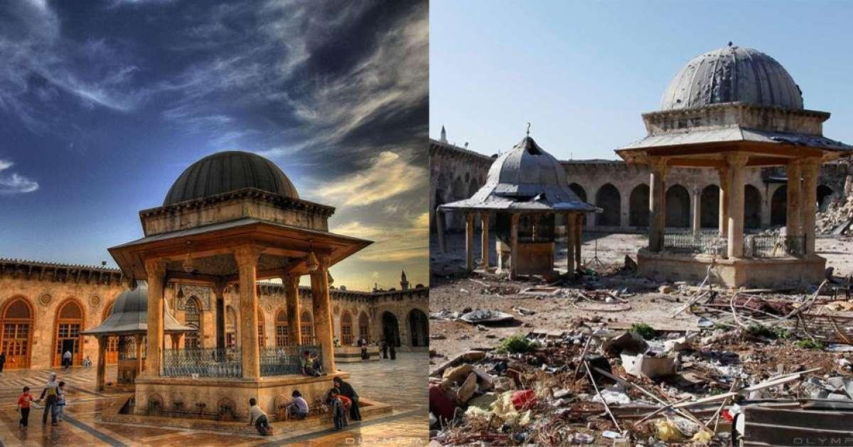 Aleppo Früher Heute