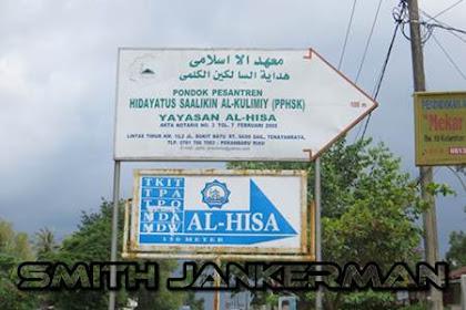 Lowongan SMP & SDIT AL Hisa Pekanbaru Juli 2018