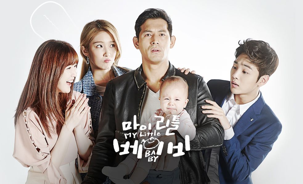 Oh Ji Ho in My Little Baby