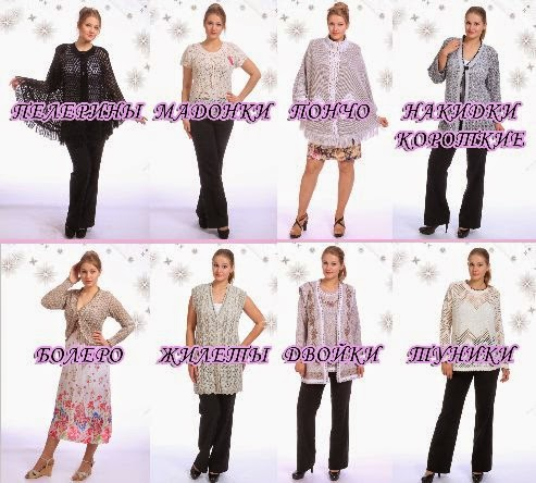 Каталог оптовиков  Женская одежда из льна оптом a756d74550a