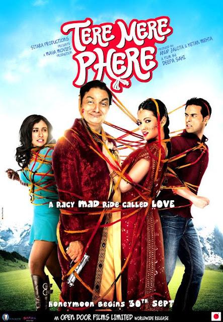 rockstar movie 2011 watch online hd city center cinema doha