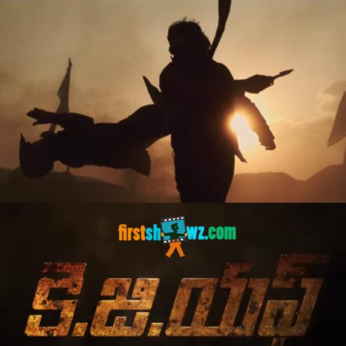 KGF Film Telugu Trailer - Latest Movie Updates, Movie