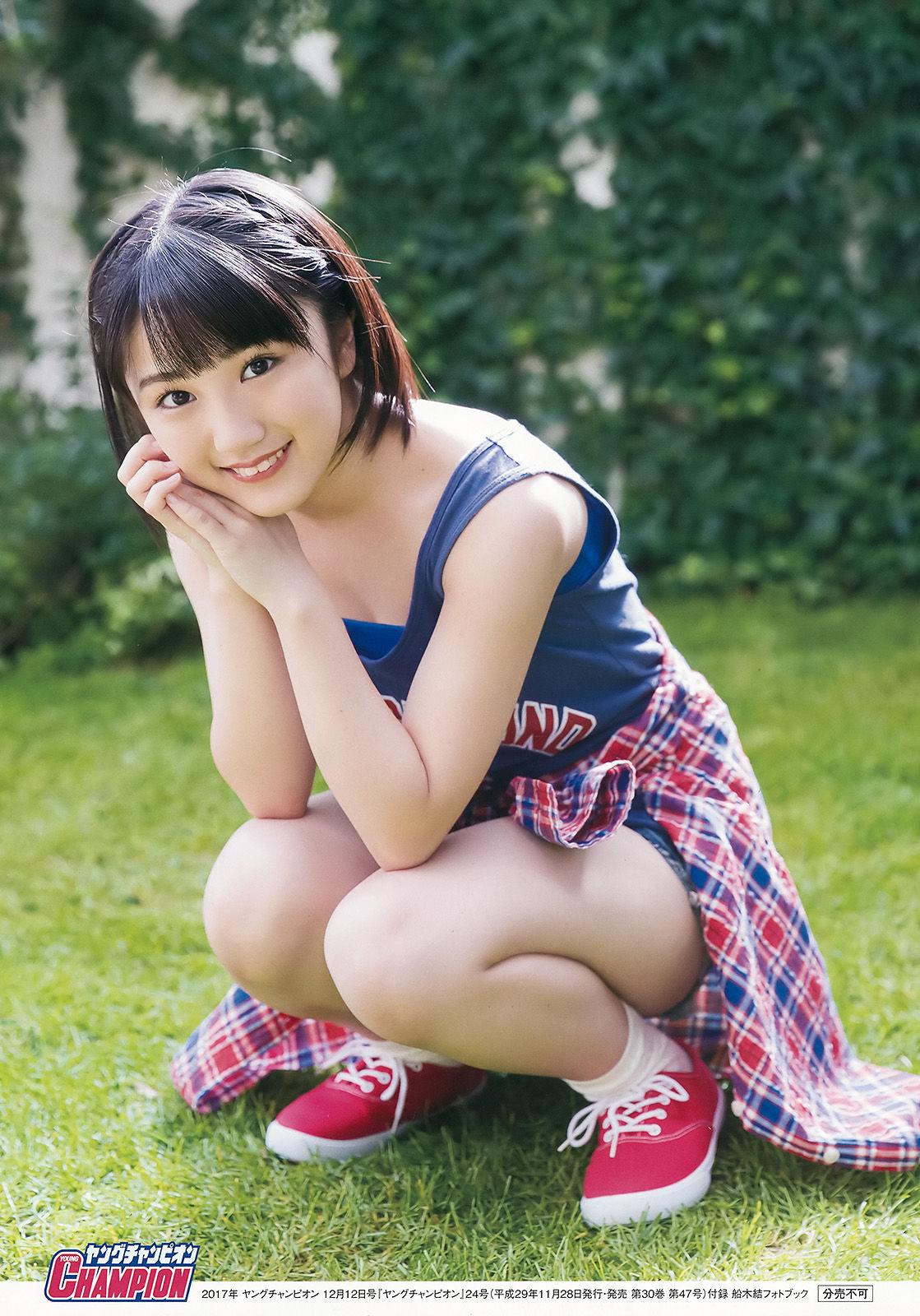 Musubu Funaki 船木結, Young Champion 2017 No.24 Part.02 (ヤングチャンピオン 2017年24号)