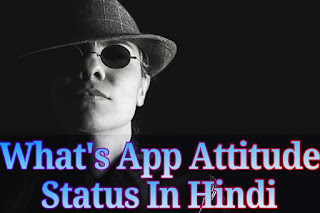 Badmashi Khatarnak Attitude Status in Hindi 2018 [ collection 2 ]