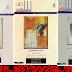 المجموعة القصصية الكاملة لإرنست همنغواي pdf