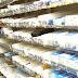 ΕΟΠΥΥ: Τα 59 σκευάσματα που εξετάζονται από τις Επιτροπές Φαρμάκων Υψηλού Κόστους