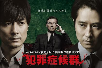 Sinopsis Criminal Syndrome Season 2 (2017) - Japanese TV Series