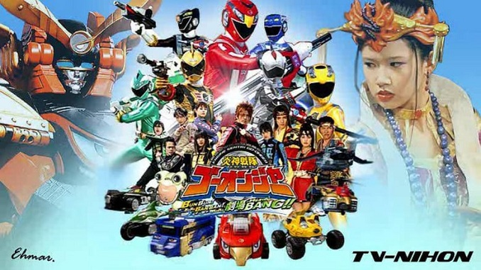 Download Engine Sentai Go-onger Boom Boom! Bang Bang! GekijōBang!! Sub Indo – Movie Tersedia dalam format MP4 HD Subtitle Indonesia.