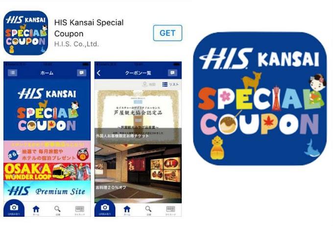 【好app推介】遊日必備《 HIS Kansai Special Coupon 》 盡享超值折扣優惠