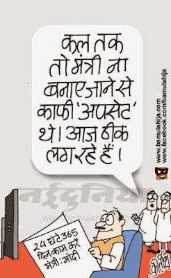 narendra modi cartoon, bjp cartoon, cartoons on politics, indian political cartoon