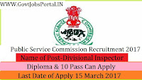 Public Service Commission Recruitment 2017–Divisional Inspector Officer