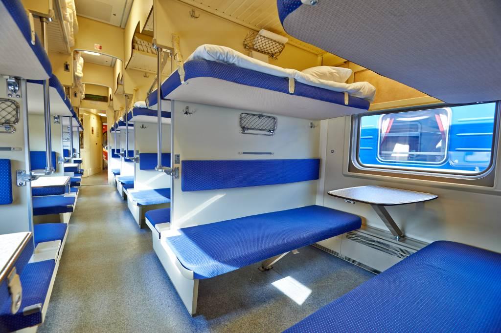 Билет на поезд дороже чем на самолет билеты до москвы на самолет из читы