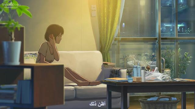 فيلم انمى Kotonoha no Niwa بلوراي 1080P مترجم اون لاين تحميل و مشاهدة