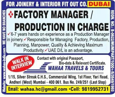Job vacancies for Joinery & Interior Fit out Co in Dubai ...