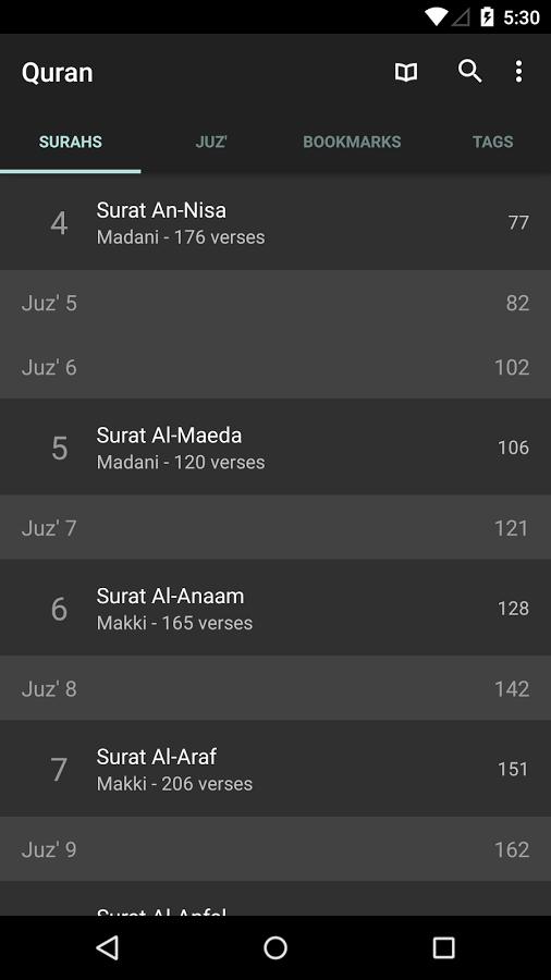 download aplikasi al quran dan terjemahan untuk hp android
