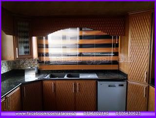 مطبخ المنيوم خشابي  درفة دبل بي في سي  جرانيت جلاكسي اسود