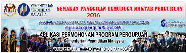 Semakan Temuduga IPG 2016 Online