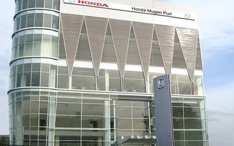 Lowongan Kerja PT Mitra Usaha Gentaniaga(Honda Mugen)