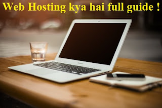 Web Hosting kya hai full guide in hindi step by step (full explained) | delhi technical hindi blog !