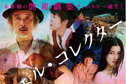 Sinopsis The Shell Collector / Sheru Korekuta (2016) - Japanese Movie