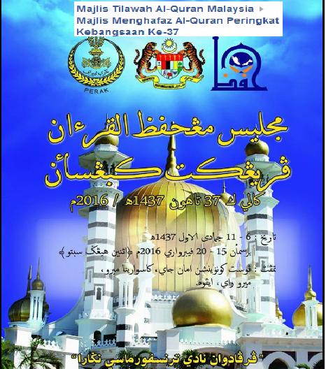 siaran langsung Majlis Menghafaz Al-Quran 2016 Peringkat Kebangsaan