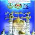 Live Streaming Majlis Menghafaz Al-Quran 2016 Peringkat Kebangsaan