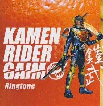 [Download] Ringtone Kamen Rider Gaim